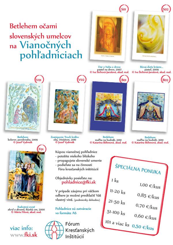 Vianočné pohľadnice 2011
